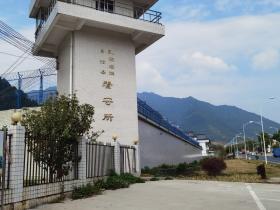 乳源瑶族自治县看守所地址电话